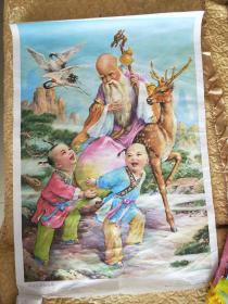 两家小娃抬寿桃,对开。1984年,中国戏剧出版