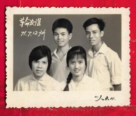 广州---【文革----革命友谊照片。】一张。品如图。内照片尺寸8.3*6.7CM。