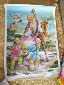 两家小娃抬寿桃,对开。1984年,中国戏剧出版。