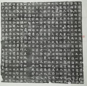 由重臣杨素撰书的:隋代元俭墓志铭原石拓片