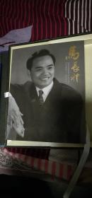 继往开来 著名京剧表演艺术家马长礼先生诞辰八十八周年纪念【带外盒 内有马长礼先生DVD光盘一张 剧照卡片一盒、纪念册一本】