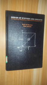 DESIGN OF SYSTEMS AND CIRCUITS FOR MAXIMUM RELIABILITY OR MAXIMUM PRODUCTION YIELD 英文原版精装