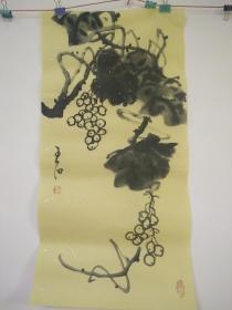 88王石书画真迹