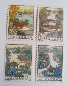 T96 苏州园林-拙政园全新邮票