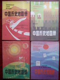 初中中国历史地图册全套4本,初中历史,初中中国历史地图册1995-1997年第2版