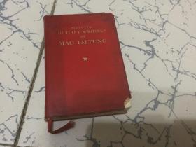 selected military writings of mao tsetung(毛泽东军事文选)