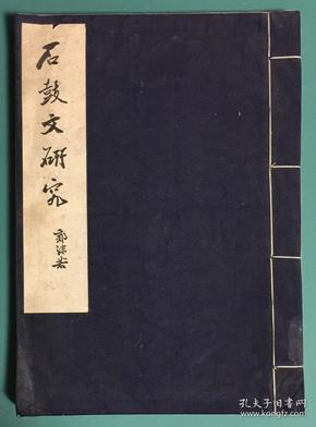 �抽�����绌�--浜烘��虹��绀�1955骞�7��1��1��