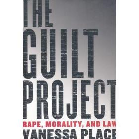GUILT PROJECT, THE