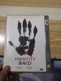 致命ID Identity 1DVD 2003 imdb 7.3