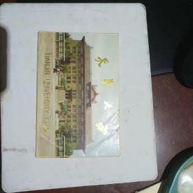70年代左右天津大学明信片9张一套
