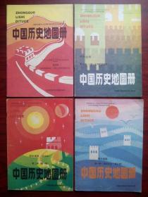 初中中国历史地图册全套4本,初中历史,初中中国历史地图册1994-1996年第2版