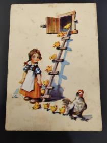 老 明信片 德国 男孩 女孩 系列 846-3