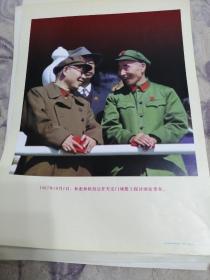 1967年10月1日,林彪和xxx在天安门城楼上探讨国家事务。