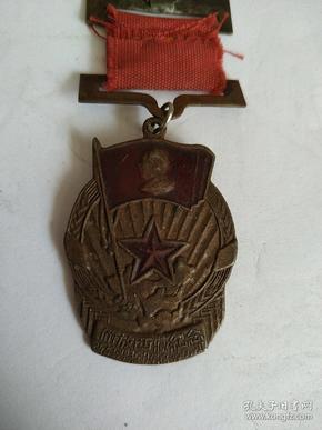 纪念章   解放西藏纪念   西南军区颁发1952.8.1《13278514831》