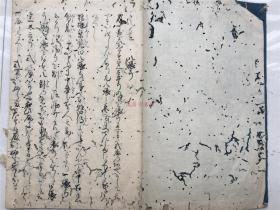日本古代弓道抄本:八张弓1册全,内有弓箭图,虫蛀厉害