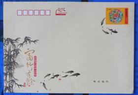 2013中国邮政贺年有奖信封·富竹有余图案(2.4元邮资封)