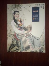 鼎天国际2011年当代水墨拍卖会:水墨中国
