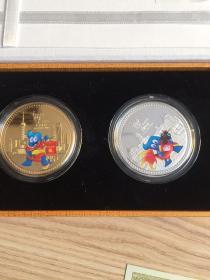 2010年吉祥世博双枚纪念章