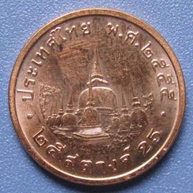 泰国硬币25分泰铢,外国早期钱币!外国硬币!照片反光,实物更美,保真
