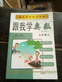 配套练习:数学(2年级下)(新课标北师大版)