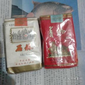 青州,石林未拆烟2盒-