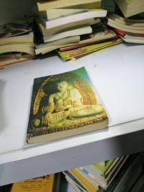 佛教中的民间故事