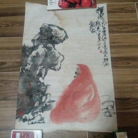 禅思(冯远人物画)