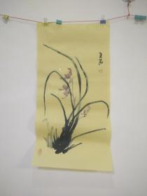 99王石书画真迹
