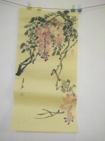 105王石书画真迹