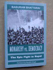 Monarchy vs. Democrcy_The Epic Fight in Nepal