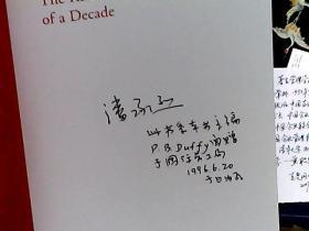 书名不详,请自鉴 此书是本书主编1996年于日内瓦面赠中国古代管理思想研究会会长、中国企业家协会副会长潘承烈的(非作者签名本)