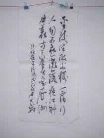 123羲之书法真迹古诗词
