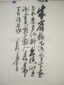 125羲之书法真迹古诗词