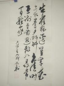 126羲之书法真迹古诗词