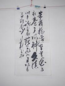 127羲之书法真迹古诗词