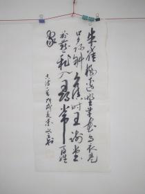 128羲之书法真迹古诗词