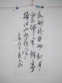 129羲之书法真迹古诗词