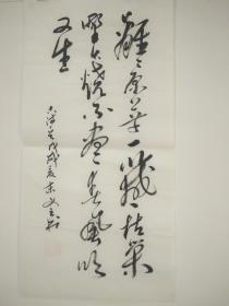 130羲之书法真迹古诗词