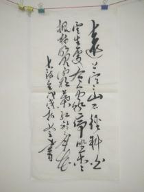 133羲之书法真迹古诗词