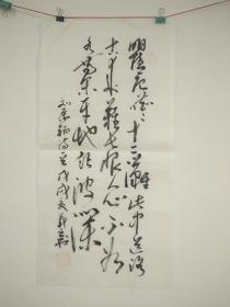 136羲之书法真迹古诗词