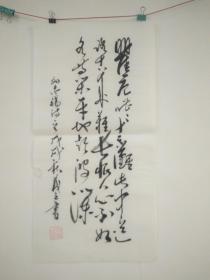 137羲之书法真迹古诗词