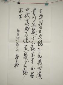 138羲之书法真迹古诗词