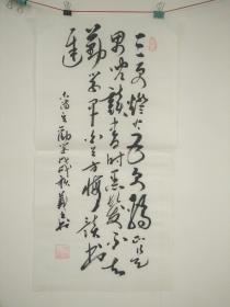 139羲之书法真迹古诗词