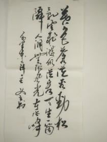 142羲之书法真迹古诗词