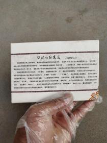 锡林郭勒盟风光明信片