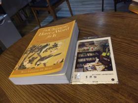 英文原版 the Chinese have a word for it : the complete guide to Chinese thought and culture 中文有一句话:中文的思想文化的完整指南