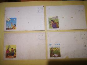 文革时期民兵系列信封,未使用七个