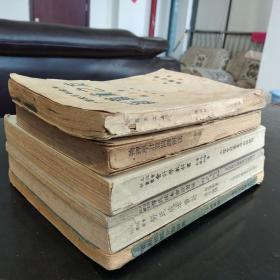 低价出售民国教材6厚册(其中3册是立信会计类),内有一夹带购书票。