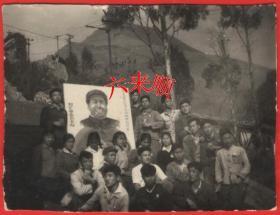 【文革老照片】云南个旧——云锡松矿革委会主办——毛主席的革命路线胜利万岁!