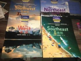 国家地理 科学探索丛书:美国之旅(四本合售)